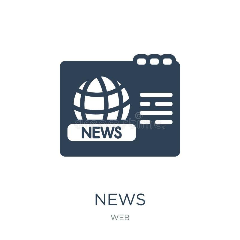 在时髦设计样式的新闻象 在白色背景隔绝的新闻象 网的新闻传染媒介象简单和现代平的标志 皇族释放例证