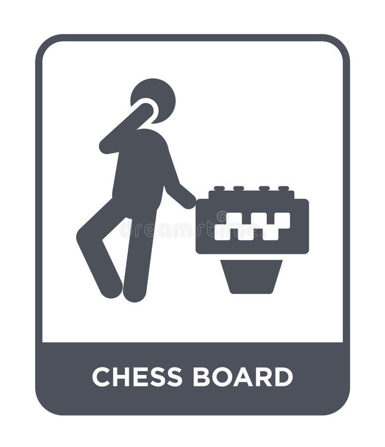 在时髦设计样式的棋盘象 在白色背景隔绝的棋盘象 棋盘现代传染媒介的象简单和 皇族释放例证