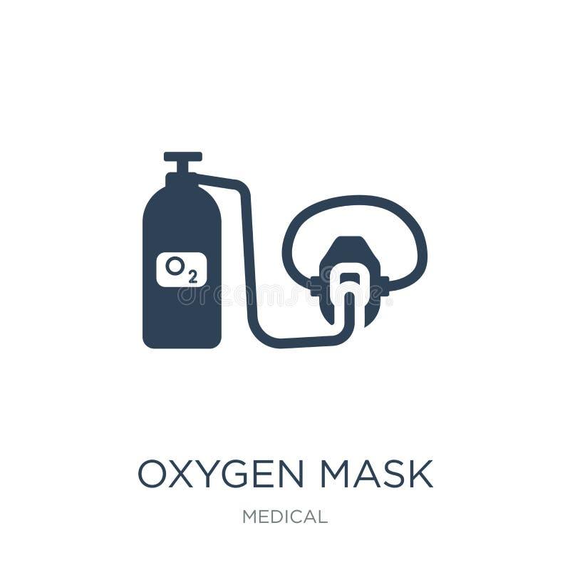 在时髦设计样式的氧气面罩象 在白色背景隔绝的氧气面罩象 氧气面罩现代传染媒介的象简单和 皇族释放例证