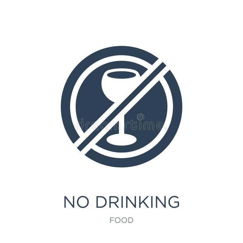 在时髦设计样式的没有饮用的象 在白色背景隔绝的没有饮用的象 现代没有饮用的传染媒介的象简单和 向量例证