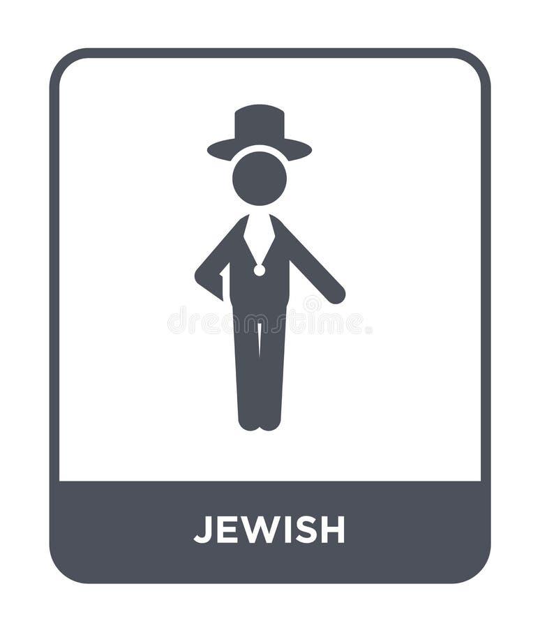 在时髦设计样式的犹太象 在白色背景隔绝的犹太象 犹太传染媒介象简单和现代平的标志为 库存例证