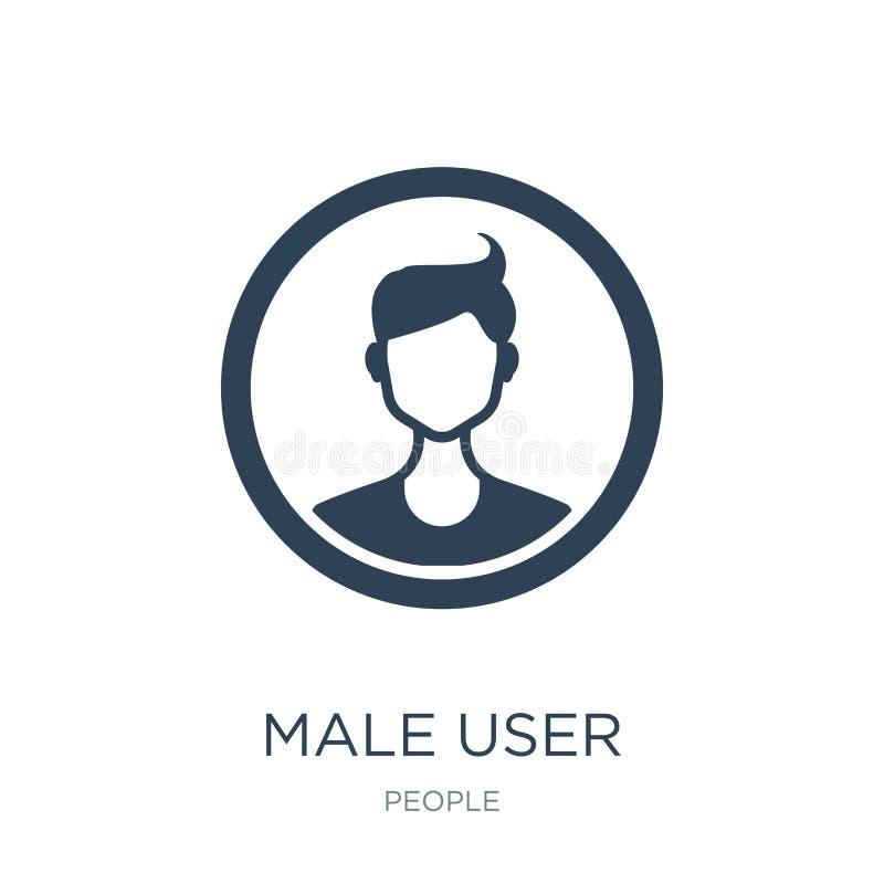 在时髦设计样式的男性用户象 在白色背景隔绝的男性用户象 男性用户传染媒介象简单和现代舱内甲板 皇族释放例证