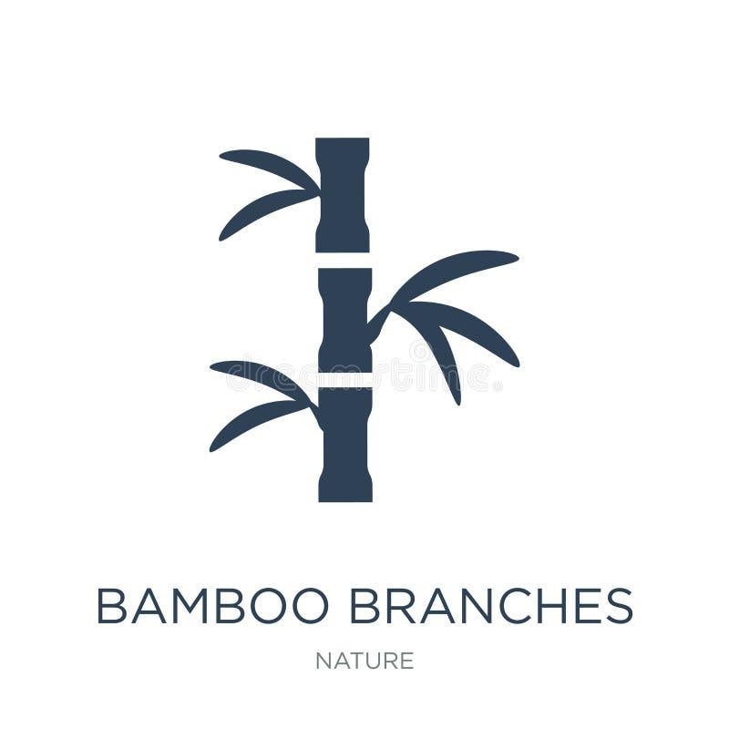 在时髦设计样式的竹分支象 在白色背景隔绝的竹分支象 竹分支导航简单的象 皇族释放例证