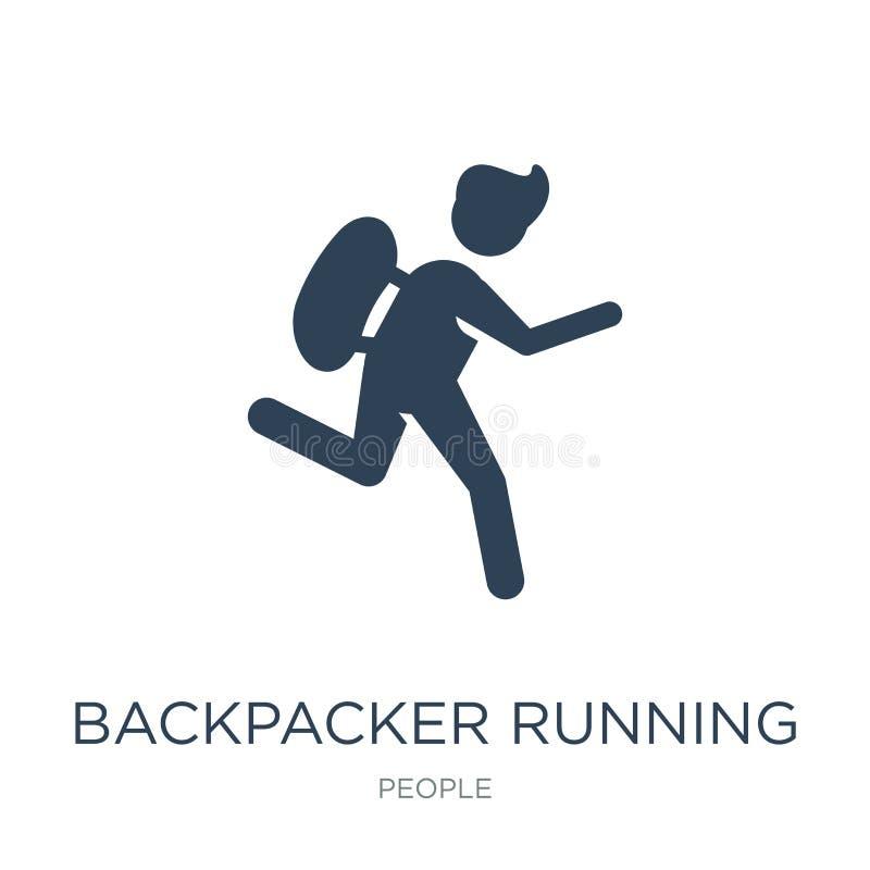 在时髦设计样式的背包徒步旅行者连续象 在白色背景隔绝的背包徒步旅行者连续象 背包徒步旅行者连续传染媒介 皇族释放例证