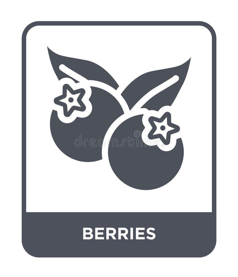 在时髦设计样式的莓果象 在白色背景隔绝的莓果象 莓果传染媒介象简单和现代平的标志 皇族释放例证