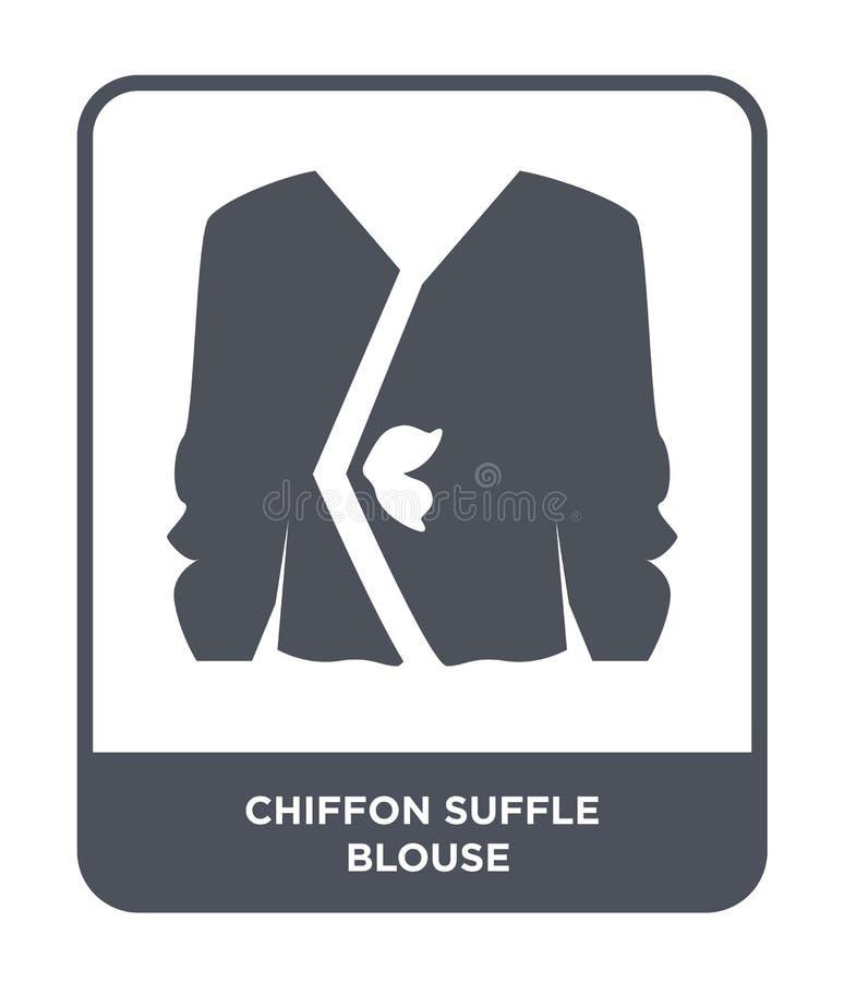 在时髦设计样式的薄绸的suffle女衬衫象 在白色背景隔绝的薄绸的suffle女衬衫象 薄绸的suffle女衬衫 向量例证