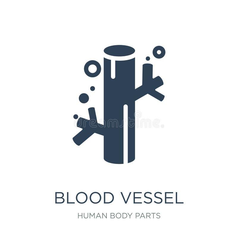 在时髦设计样式的血管象 在白色背景隔绝的血管象 血管简单传染媒介的象和 皇族释放例证