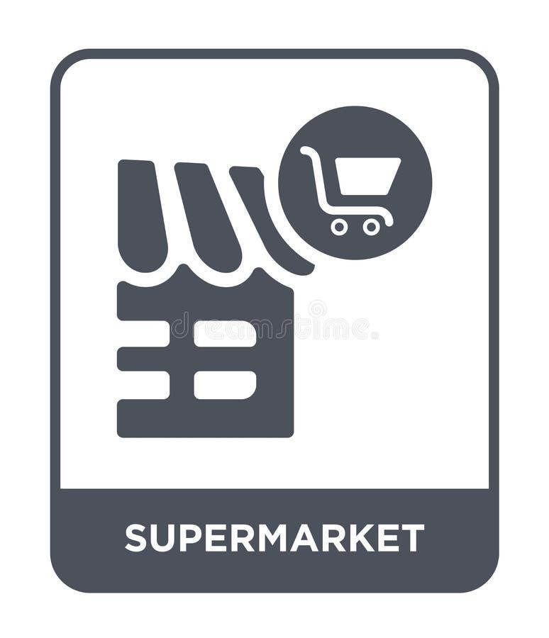 在时髦设计样式的超级市场象 在白色背景隔绝的超级市场象 超级市场现代传染媒介的象简单和 向量例证