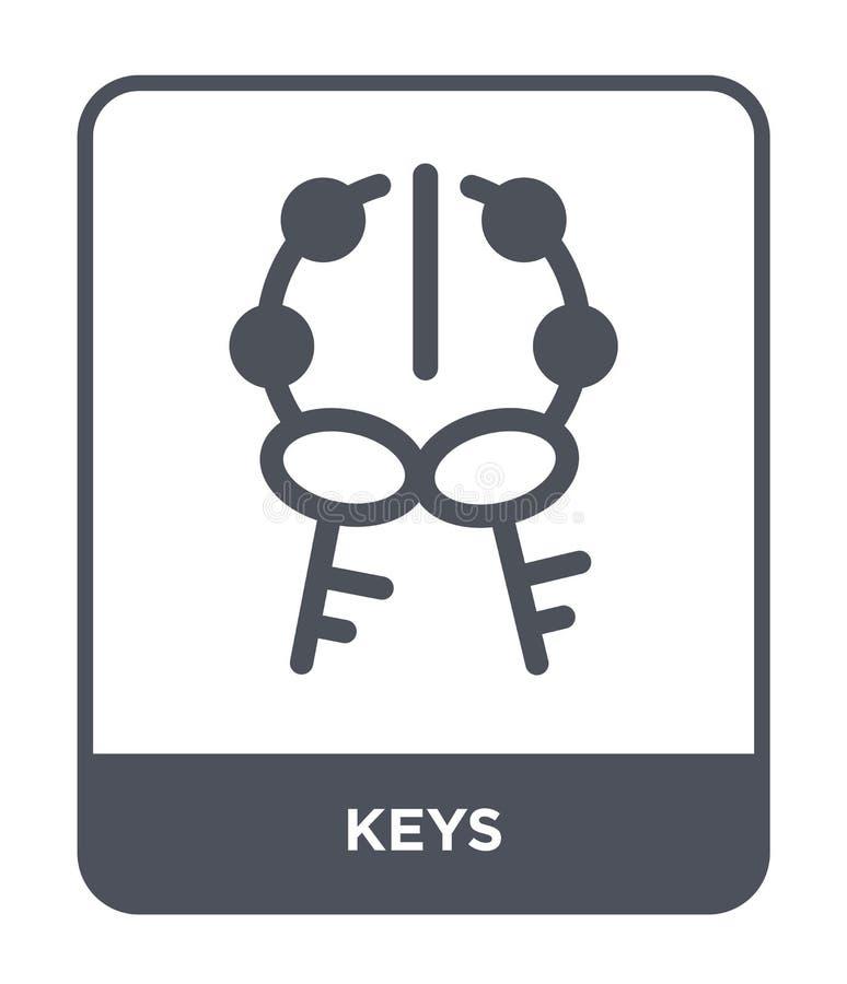 在时髦设计样式的钥匙象 锁上在白色背景隔绝的象 网的钥匙传染媒介象简单和现代平的标志 向量例证