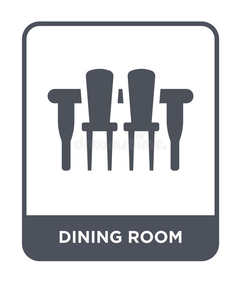 在时髦设计样式的餐厅象 在白色背景隔绝的餐厅象 餐厅现代传染媒介的象简单和 皇族释放例证