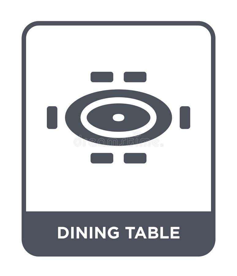 在时髦设计样式的饭桌象 在白色背景隔绝的饭桌象 饭桌简单传染媒介的象和 库存例证