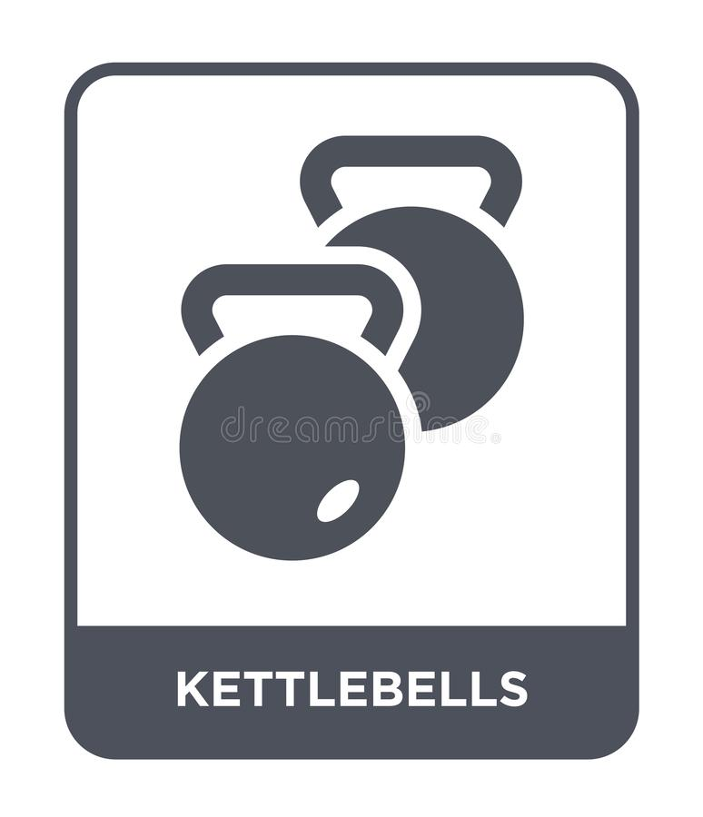 在时髦设计样式的kettlebells象 在白色背景隔绝的Kettlebells象 kettlebells现代传染媒介的象简单和 向量例证