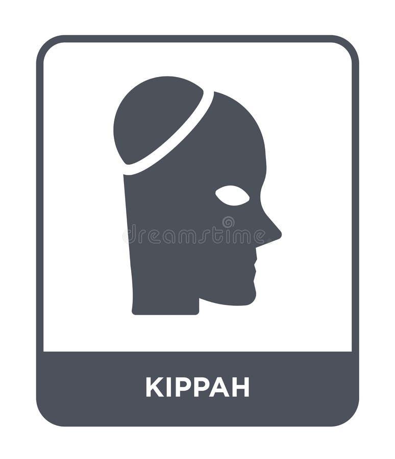 在时髦设计样式的kippah象 在白色背景隔绝的kippah象 kippah传染媒介象简单和现代平的标志为 向量例证