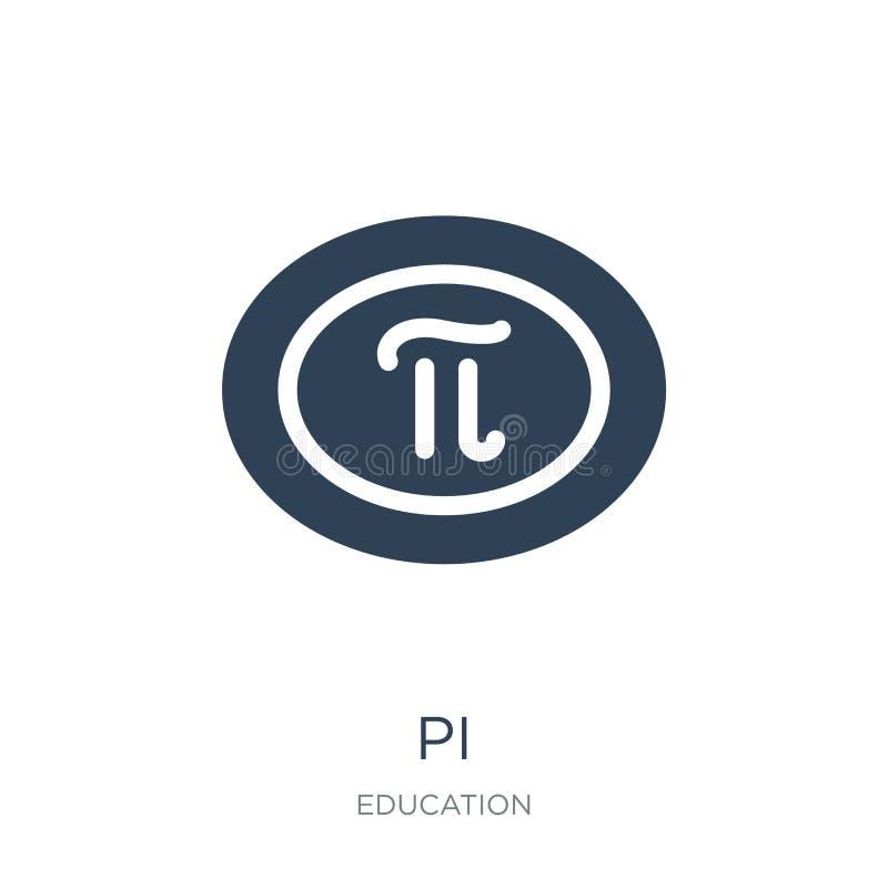 在时髦设计样式的pi象 在白色背景隔绝的pi象 网站的pi传染媒介象简单和现代平的标志, 皇族释放例证