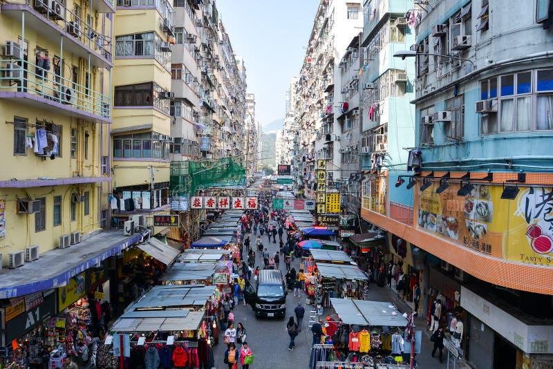 在旺角,九龙,香港的Fa Yuen街 免版税图库摄影