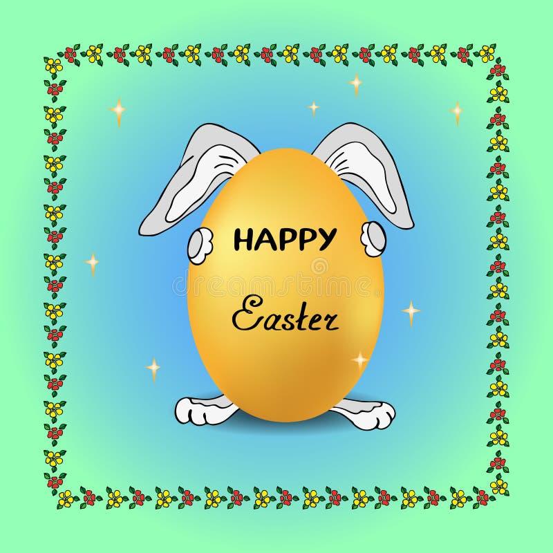 在星背景的滑稽的兔子在度假,框架拿着欢乐鸡蛋装饰贺卡以纪念复活 向量例证