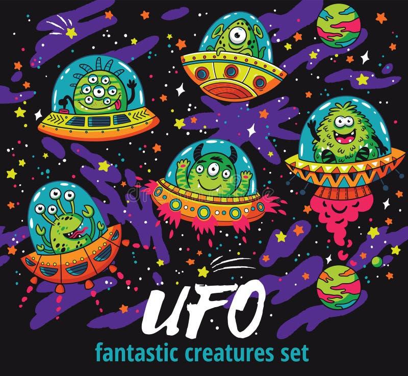 在星系设置的意想不到的生物 滑稽的妖怪背景 库存例证