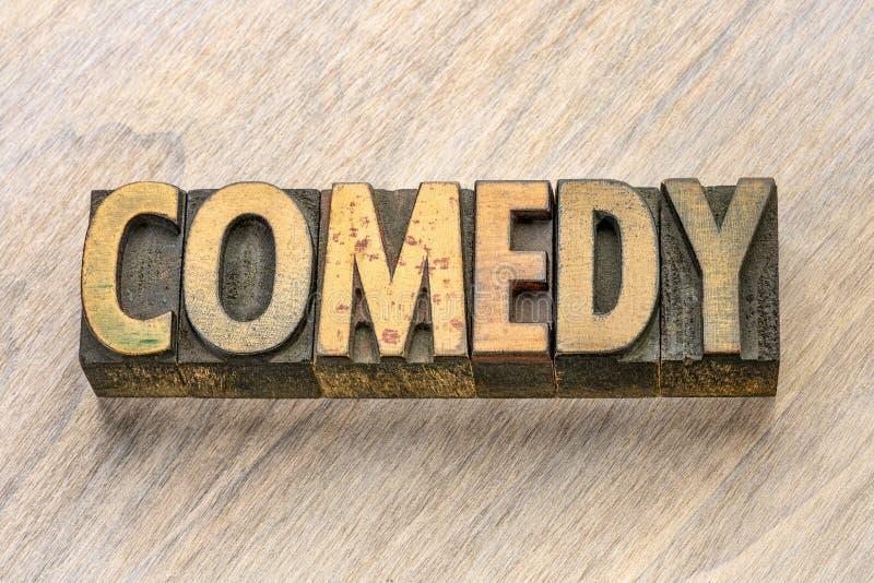 在木类型的喜剧词 免版税库存照片