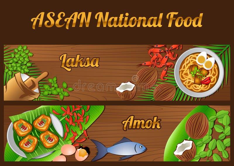 在木背景、新加坡和柬埔寨的东南亚国家联盟全国食品成分元素集横幅 向量例证