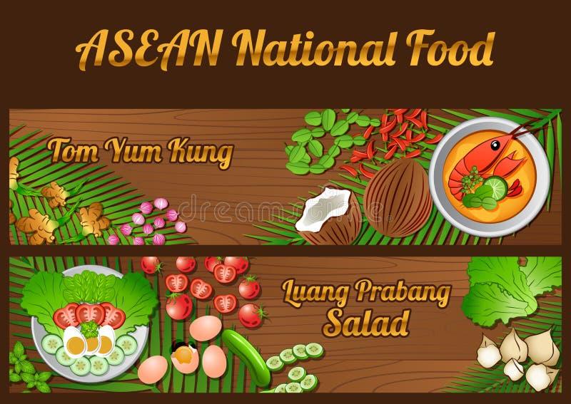 在木背景、泰国和Loas的东南亚国家联盟全国食品成分元素集横幅 免版税库存图片