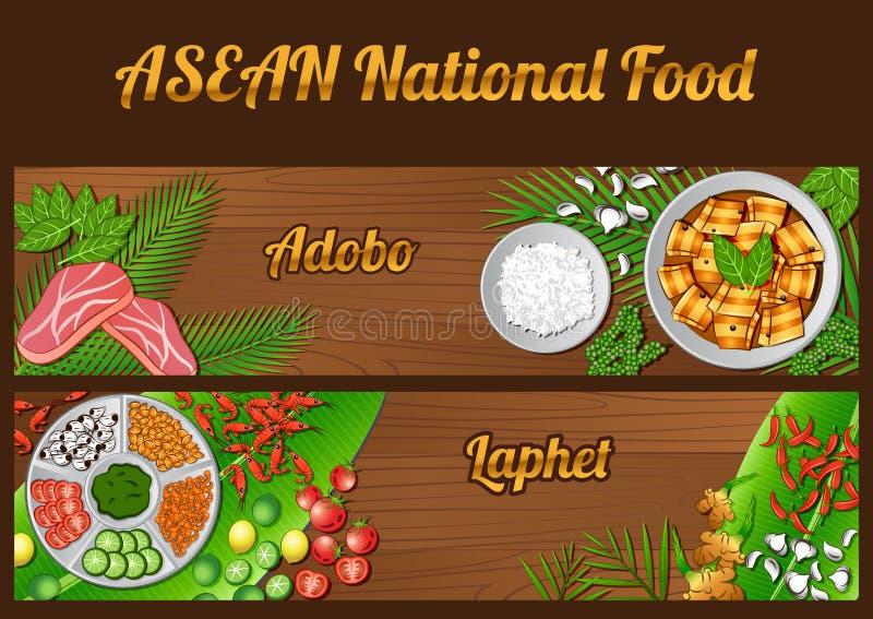 在木背景、缅甸和菲律宾的东南亚国家联盟全国食品成分元素集横幅 免版税图库摄影