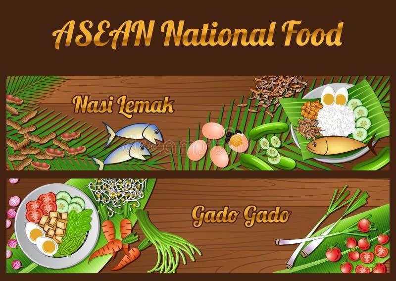 在木背景、马来西亚和印度尼西亚的东南亚国家联盟全国食品成分元素集横幅 库存图片