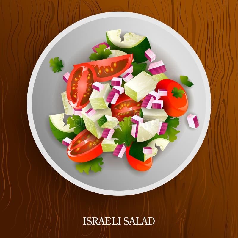 在木背景的新鲜和健康以色列沙拉 皇族释放例证