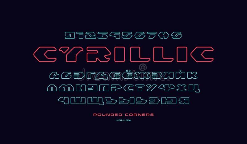 在未来派样式的斯拉夫语字母的凹陷Sans Serif字体 向量例证
