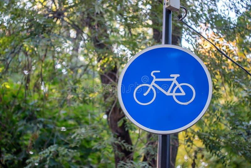 在杆的蓝色自行车道标志 免版税图库摄影