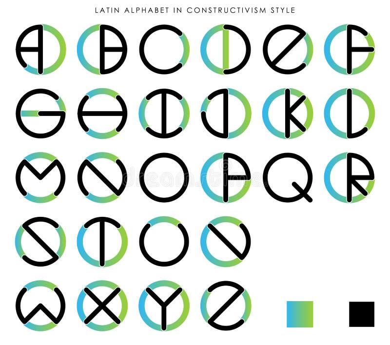 在构成主义的拉丁字母 库存例证