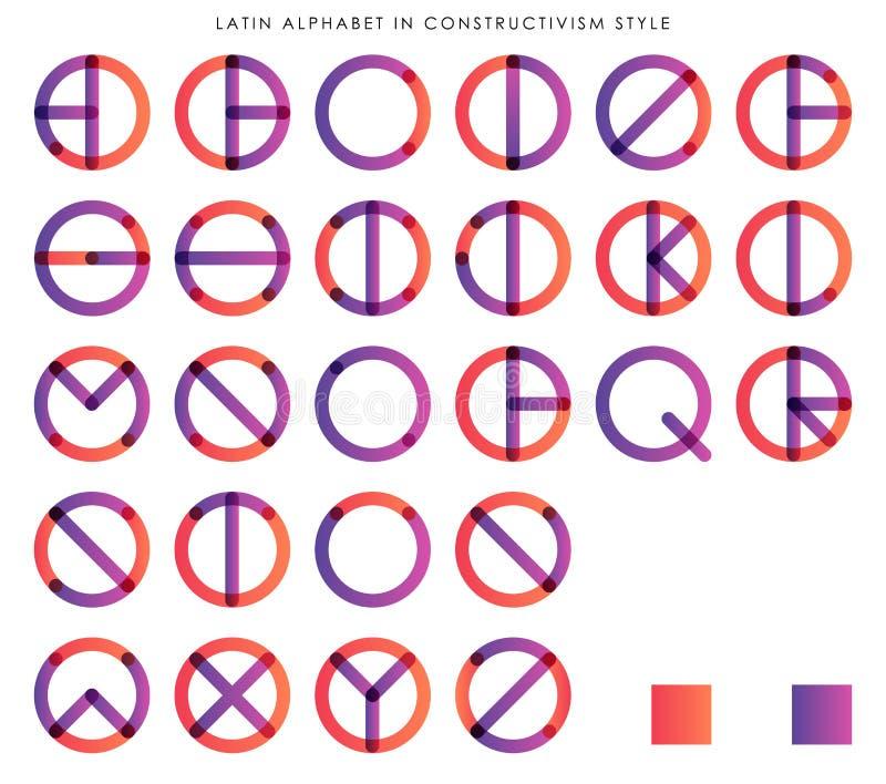 在构成主义的拉丁字母 向量例证