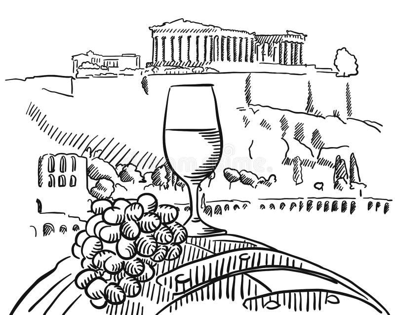 在桶的藤玻璃在上城,雅典前面 向量例证