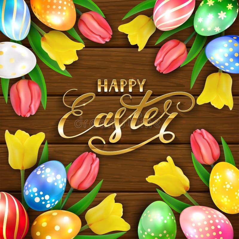 在棕色木背景的复活节快乐用鸡蛋和郁金香 库存例证
