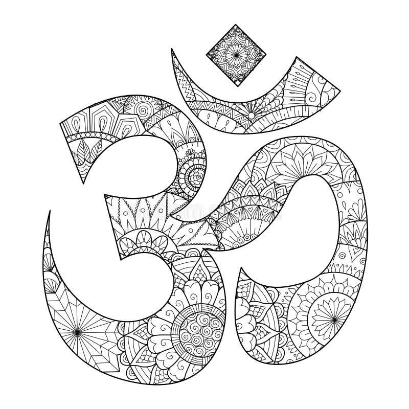 在欧姆、Om或者奥姆标志,婆罗门他最神圣的音节标志和佛经,印度教的全能上帝里面的手拉的线艺术 库存照片