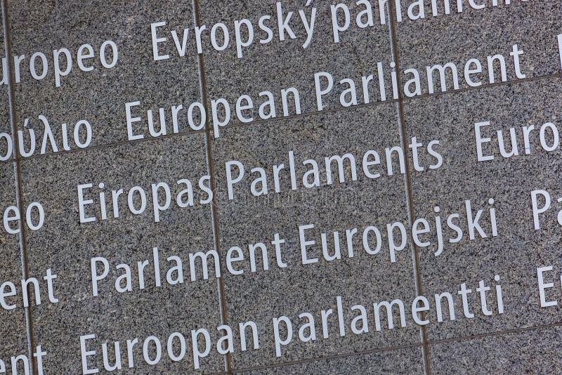 在欧洲议会大厦-布鲁塞尔比利时的题字 库存照片