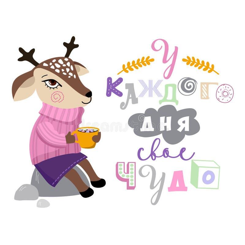 在毛线衣的逗人喜爱的滑稽的鹿坐一份石头和饮用的咖啡用蛋白软糖 皇族释放例证