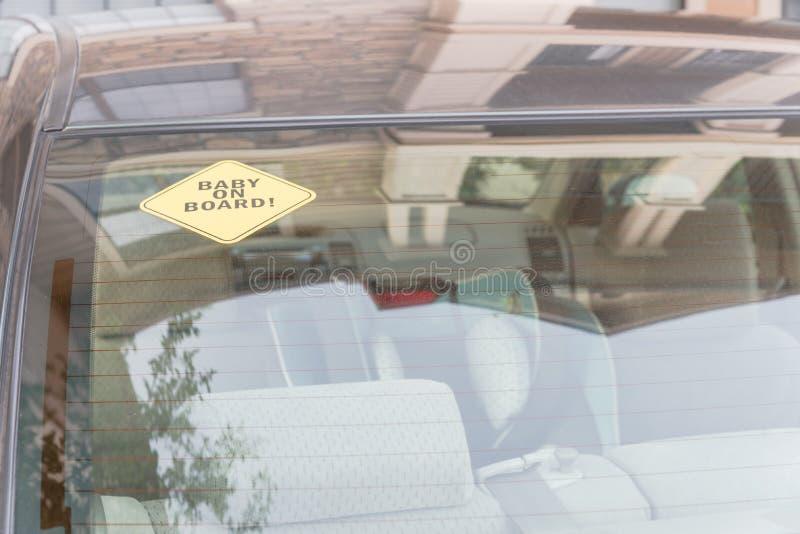 在汽车后窗的婴孩在船上贴纸 免版税库存图片