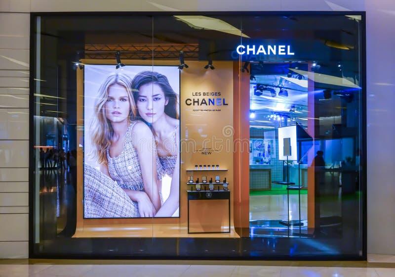 在泰国模范,曼谷,泰国, 5月的香奈儿化妆显示 免版税图库摄影