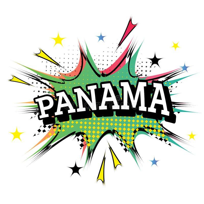 在流行艺术样式的巴拿马可笑的文本 向量例证