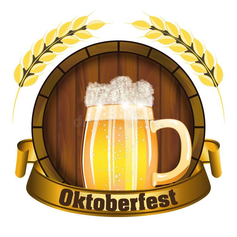 在海报或横幅用用新鲜的储藏啤酒和桶的德国象征啤酒节日慕尼黑啤酒节与丝带 向量 库存例证