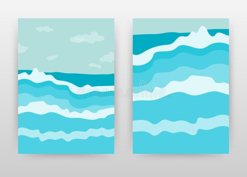 在海的蓝色波浪年终报告的冲浪的业务设计的,小册子,飞行物,海报 蓝色挥动的风景背景传染媒介 向量例证