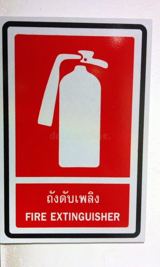 在火的警告标记 图库摄影