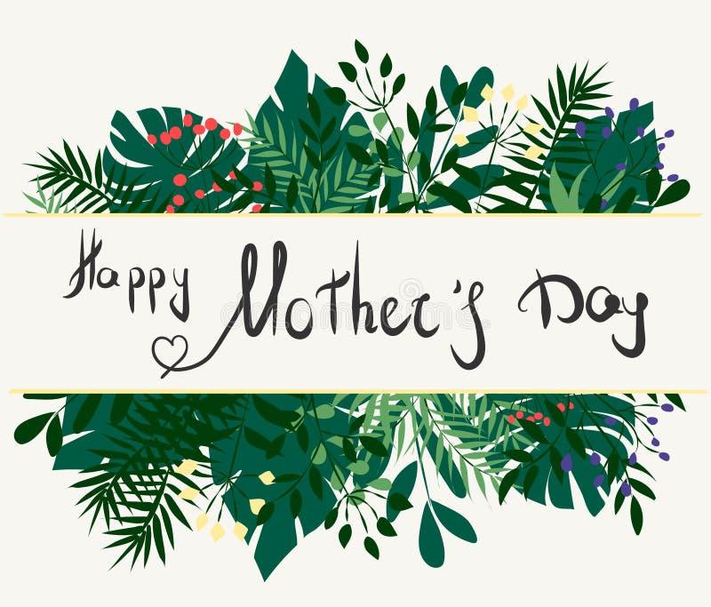在热带叶子背景的愉快的母亲节 绿色热带 皇族释放例证