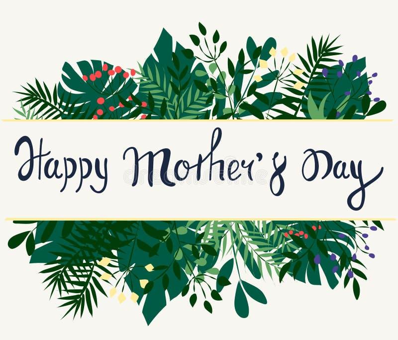 在热带叶子背景的愉快的母亲` s天 绿色热带 皇族释放例证
