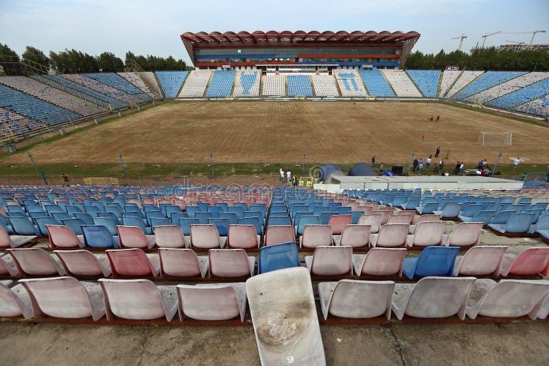 在爆破前的STEAUA布加勒斯特体育场 免版税图库摄影