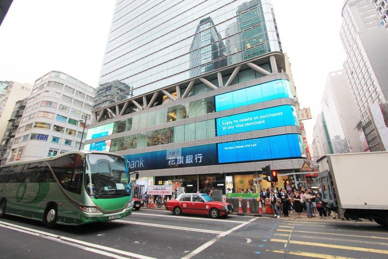 在爱德华,香港王子的Stree视图 库存照片