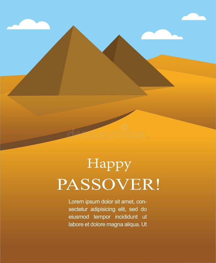 在犹太人外面的愉快的逾越节从埃及 库存例证