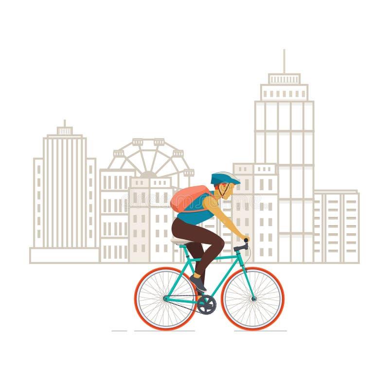 在现代城市背景的骑自行车者骑马 向量例证