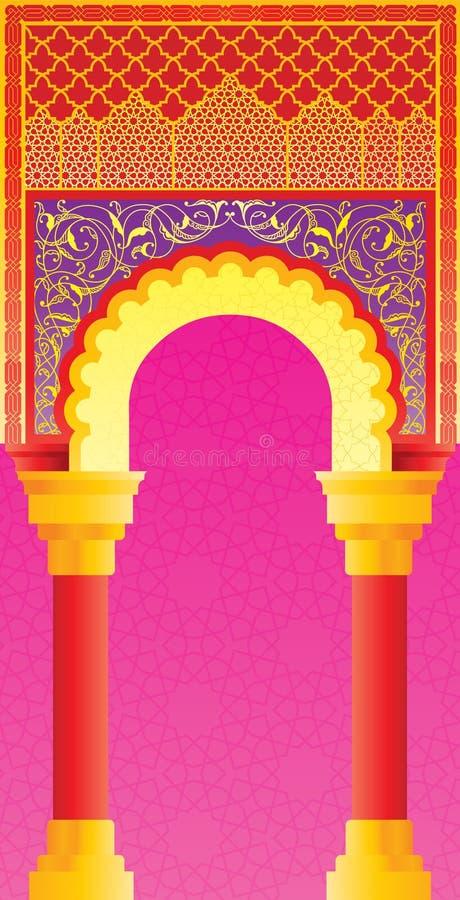 在现代明亮的温暖的颜色的摩洛哥门门面 皇族释放例证