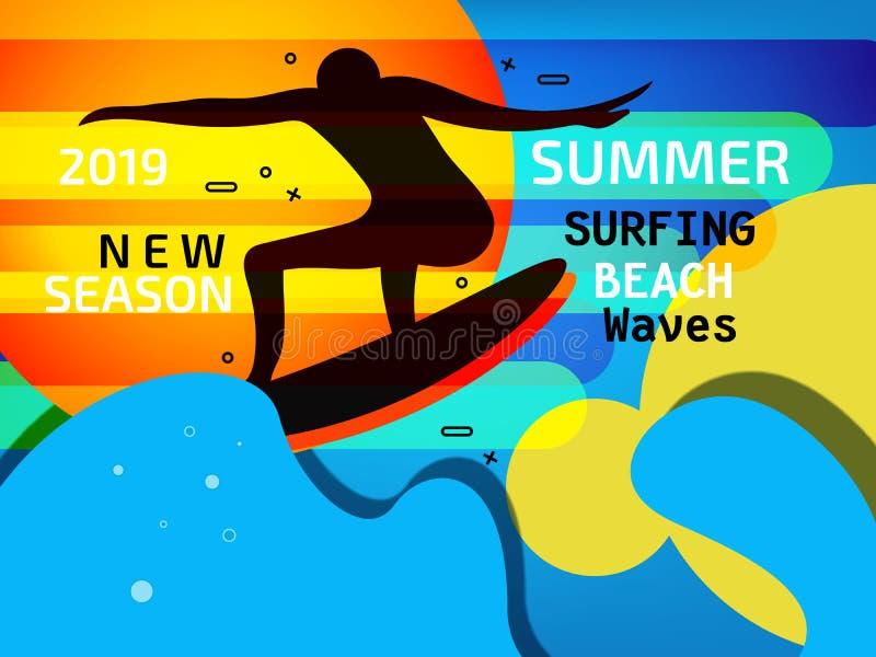 在现代样式的冲浪的五颜六色的海报海浪俱乐部、海滩或者商店的 皇族释放例证